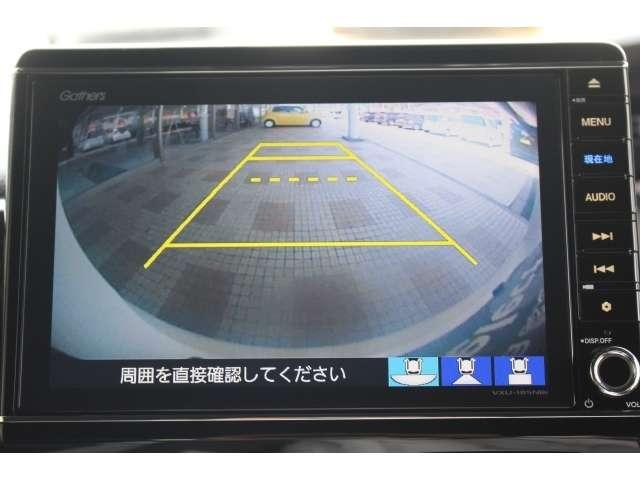 G・Lターボホンダセンシング Mナビ・Rカメラ・ETC(10枚目)