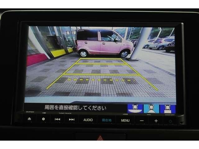 リバ-スに入れると連動して画面に後方の視界が写るので安全確認や駐車の支援になります