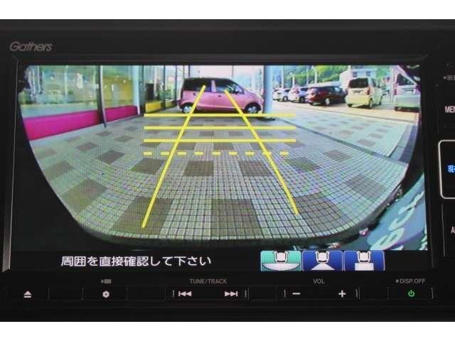 G・EXターボホンダセンシング Mナビ・ETC・LEDライト(10枚目)