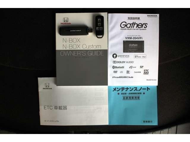 G・EXターボホンダセンシング Mナビ・ETC・LEDライト(20枚目)