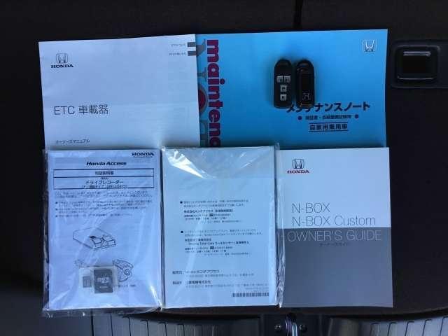 G・Lターボホンダセンシング 純正ナビ・ETC・バックカメラ(20枚目)