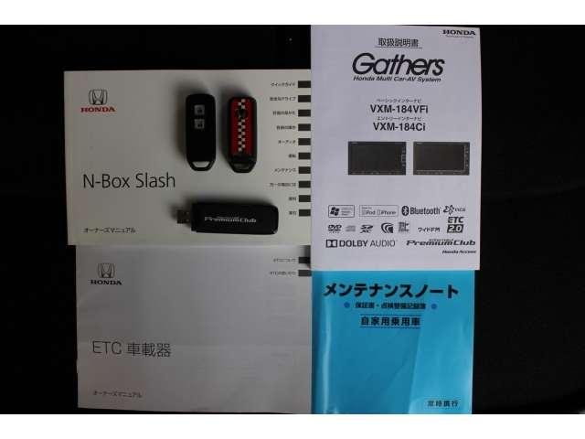 G・Lインテリアカラーパッケージ 2トーンカラー(20枚目)