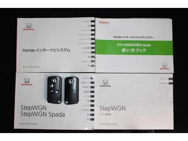 G インターナビEセレクション 両側パワースライドドア(20枚目)