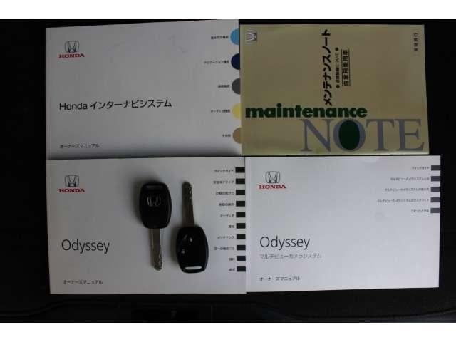Mエアロパッケージ FOPナビ・リアカメラ(20枚目)