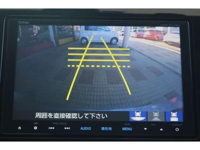 ハイブリッドEX Mナビ・ドラレコ・ETC(9枚目)