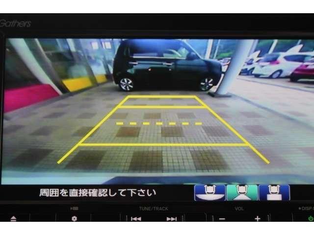 Lホンダセンシング Mナビ・ドラレコ・ETC(9枚目)