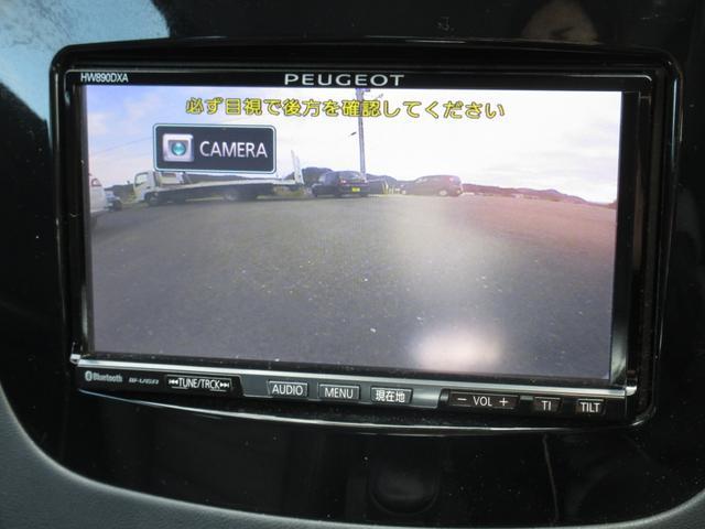 「プジョー」「プジョー 508」「セダン」「鳥取県」の中古車22