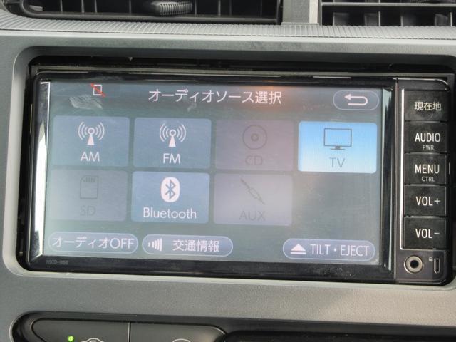 【Bluetooth対応】携帯電話でハンズフリー通話はもちろん、音楽データをワイヤレスで再生する事ができます♪