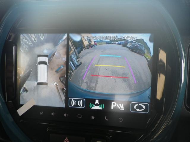 ハイブリッドXターボ 純9インチナビアップルカープレイ TV全方位モニター、ブレーキアシストLEDライト ブルートゥース スマートキー(5枚目)