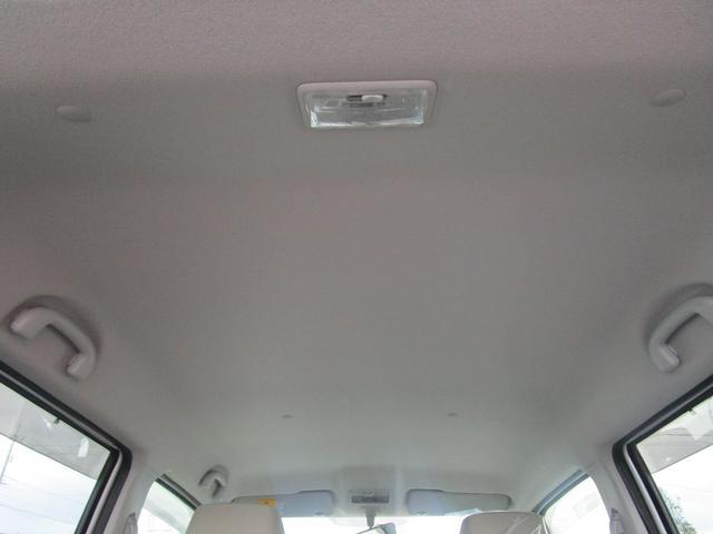 FX 4WD キーレス オートエアコン(14枚目)