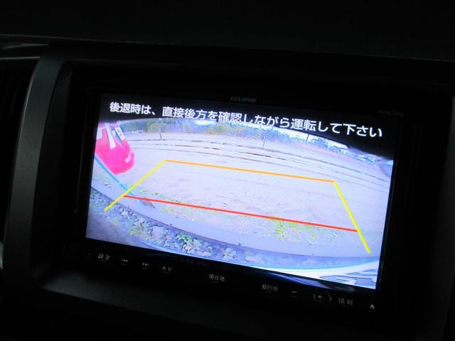 S パワースライドドア スマートキー 地デジ社外ナビ HID 半年保証付き(43枚目)