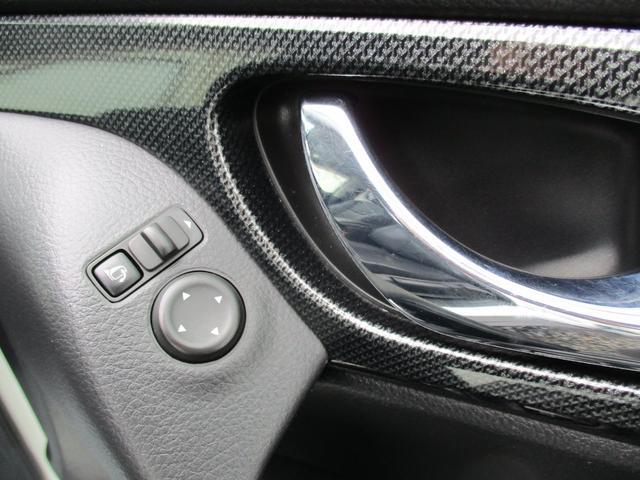 20X エマージェンシーブレーキパッケージ 4WD フルセグ8インチナビ ヒーター付防水シート Aストップ インテリキーバックカメラ LEDライト フリップダウンモニター 半年保証付き(25枚目)