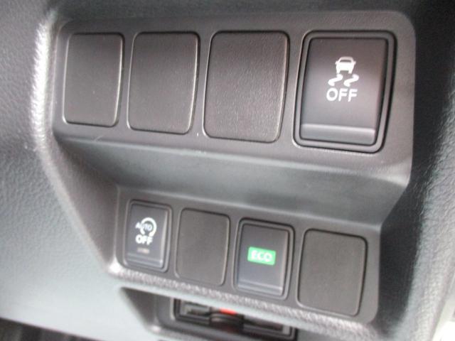 20X エマージェンシーブレーキパッケージ 4WD フルセグ8インチナビ ヒーター付防水シート Aストップ インテリキーバックカメラ LEDライト フリップダウンモニター 半年保証付き(27枚目)
