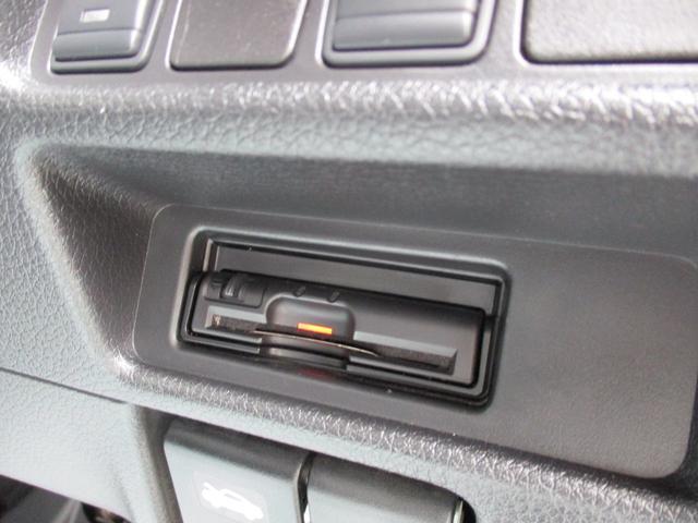 20X エマージェンシーブレーキパッケージ 4WD フルセグ8インチナビ ヒーター付防水シート Aストップ インテリキーバックカメラ LEDライト フリップダウンモニター 半年保証付き(28枚目)