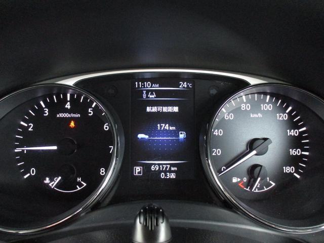 20X エマージェンシーブレーキパッケージ 4WD フルセグ8インチナビ ヒーター付防水シート Aストップ インテリキーバックカメラ LEDライト フリップダウンモニター 半年保証付き(29枚目)
