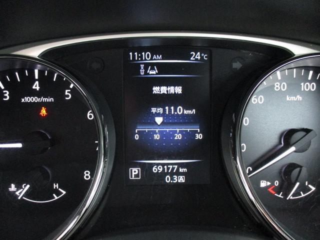 20X エマージェンシーブレーキパッケージ 4WD フルセグ8インチナビ ヒーター付防水シート Aストップ インテリキーバックカメラ LEDライト フリップダウンモニター 半年保証付き(30枚目)