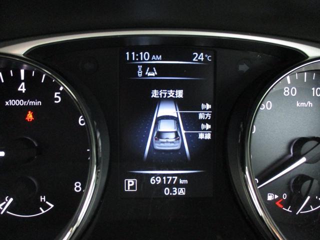 20X エマージェンシーブレーキパッケージ 4WD フルセグ8インチナビ ヒーター付防水シート Aストップ インテリキーバックカメラ LEDライト フリップダウンモニター 半年保証付き(31枚目)
