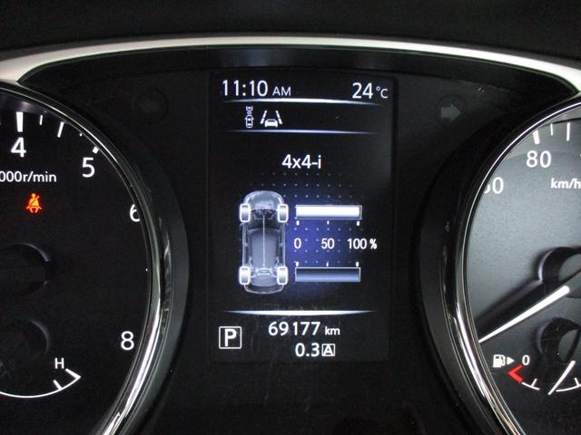 20X エマージェンシーブレーキパッケージ 4WD フルセグ8インチナビ ヒーター付防水シート Aストップ インテリキーバックカメラ LEDライト フリップダウンモニター 半年保証付き(32枚目)