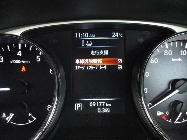 20X エマージェンシーブレーキパッケージ 4WD フルセグ8インチナビ ヒーター付防水シート Aストップ インテリキーバックカメラ LEDライト フリップダウンモニター 半年保証付き(33枚目)