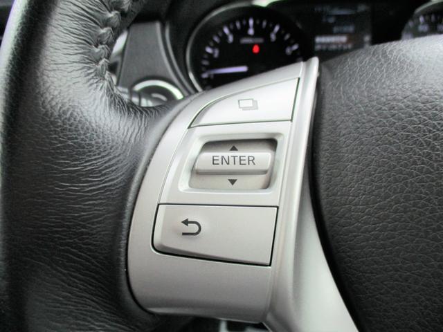 20X エマージェンシーブレーキパッケージ 4WD フルセグ8インチナビ ヒーター付防水シート Aストップ インテリキーバックカメラ LEDライト フリップダウンモニター 半年保証付き(35枚目)