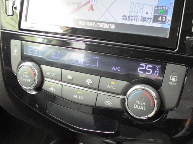 20X エマージェンシーブレーキパッケージ 4WD フルセグ8インチナビ ヒーター付防水シート Aストップ インテリキーバックカメラ LEDライト フリップダウンモニター 半年保証付き(40枚目)