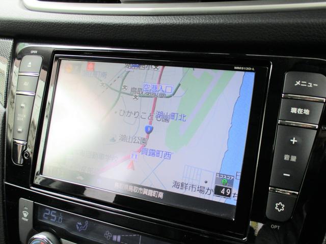 20X エマージェンシーブレーキパッケージ 4WD フルセグ8インチナビ ヒーター付防水シート Aストップ インテリキーバックカメラ LEDライト フリップダウンモニター 半年保証付き(41枚目)