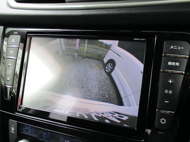 20X エマージェンシーブレーキパッケージ 4WD フルセグ8インチナビ ヒーター付防水シート Aストップ インテリキーバックカメラ LEDライト フリップダウンモニター 半年保証付き(42枚目)