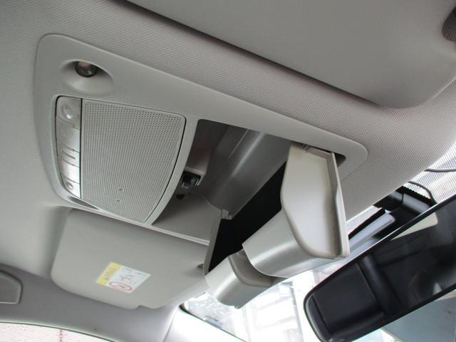 20X エマージェンシーブレーキパッケージ 4WD フルセグ8インチナビ ヒーター付防水シート Aストップ インテリキーバックカメラ LEDライト フリップダウンモニター 半年保証付き(44枚目)