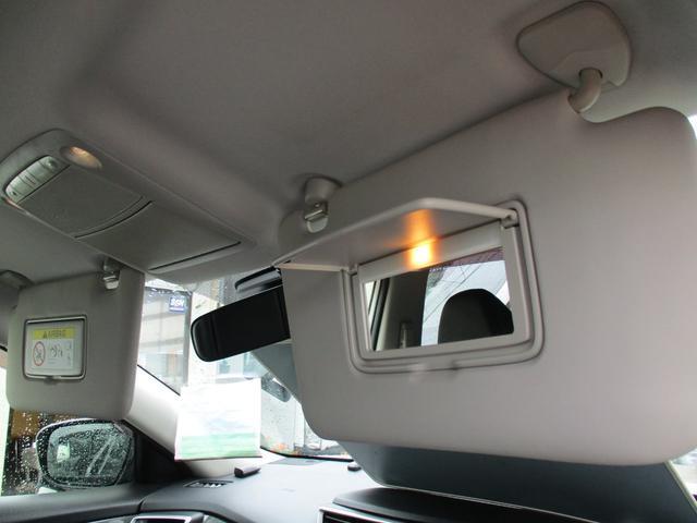 20X エマージェンシーブレーキパッケージ 4WD フルセグ8インチナビ ヒーター付防水シート Aストップ インテリキーバックカメラ LEDライト フリップダウンモニター 半年保証付き(45枚目)