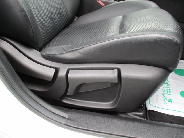 20X エマージェンシーブレーキパッケージ 4WD フルセグ8インチナビ ヒーター付防水シート Aストップ インテリキーバックカメラ LEDライト フリップダウンモニター 半年保証付き(47枚目)