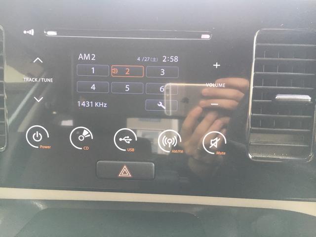 X 2WD リヤカメラ オートエアコン プッシュスタート(16枚目)