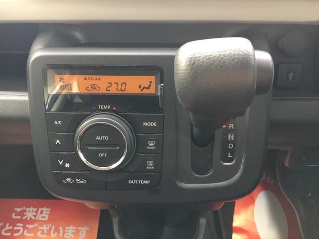 X 2WD リヤカメラ オートエアコン プッシュスタート(18枚目)