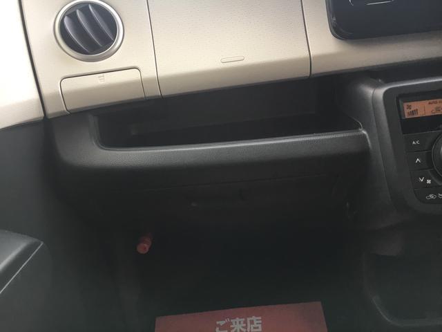 X 2WD リヤカメラ オートエアコン プッシュスタート(20枚目)