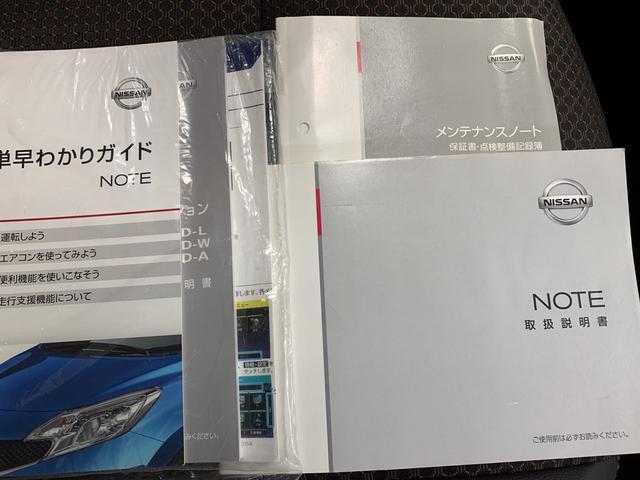 「日産」「ノート」「コンパクトカー」「島根県」の中古車32