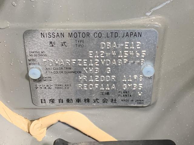「日産」「ノート」「コンパクトカー」「島根県」の中古車36
