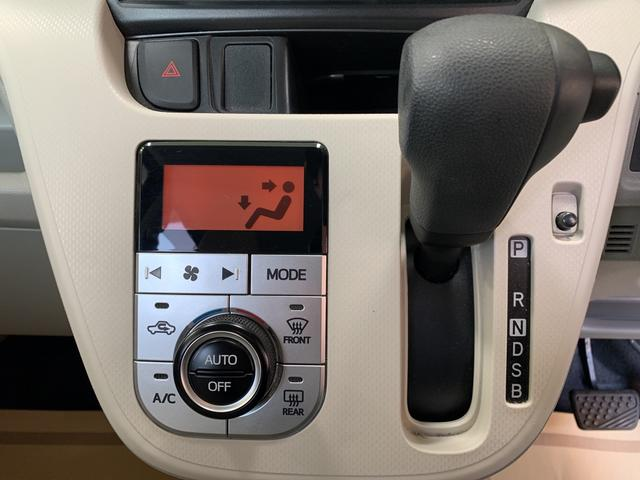 X SA フルセグナビ バックカメラ ワンオーナー 禁煙車(22枚目)