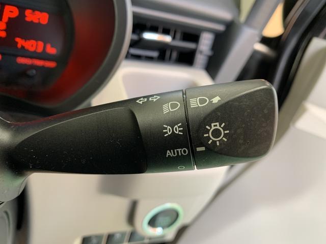X SA フルセグナビ バックカメラ ワンオーナー 禁煙車(25枚目)