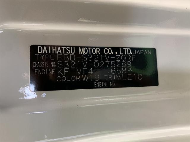 「ダイハツ」「ハイゼットカーゴ」「軽自動車」「島根県」の中古車22
