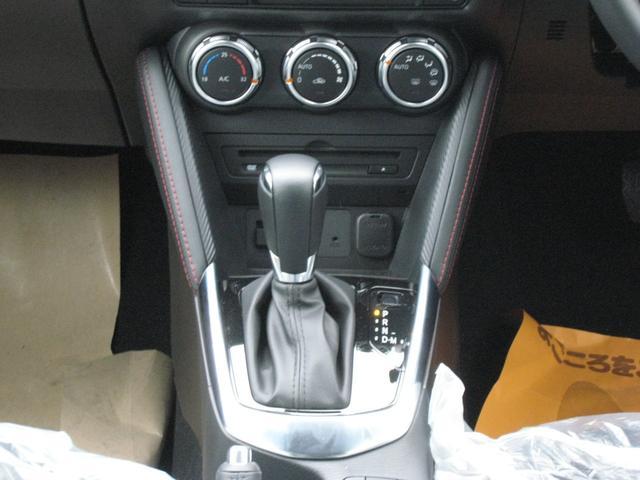 マツダ デミオ XDツーリング 4WD クルーズコントロール