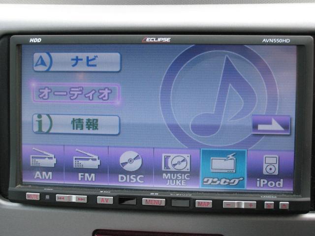 カスタムRリミテッド ナビ ETC スマートキー 軽自動車(12枚目)