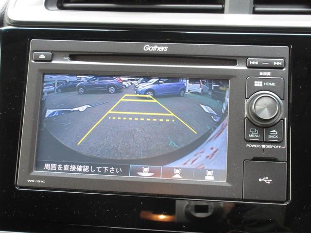 ホンダ フィット 13G・Fパッケージ スマートキー TV バックカメラ