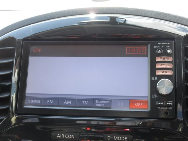 15RX スマートキー ナビ ETC 車検整備付き(20枚目)