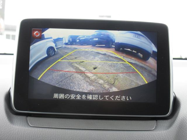 「マツダ」「デミオ」「コンパクトカー」「島根県」の中古車21