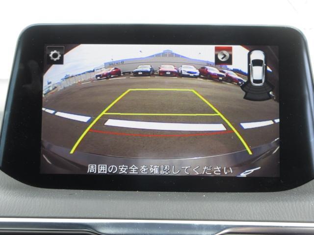 島根県内で最も古い歴史をもち、愛するふるさと島根に根をはった、当グループは「自動車文化へ貢献」を企業理念として提唱します。マツダ販売店だからこそご提供できる確かな点検サービス♪お気軽にお問合せ下さい!
