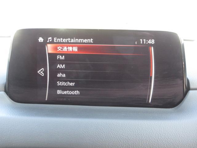 「マツダ」「CX-5」「SUV・クロカン」「島根県」の中古車20