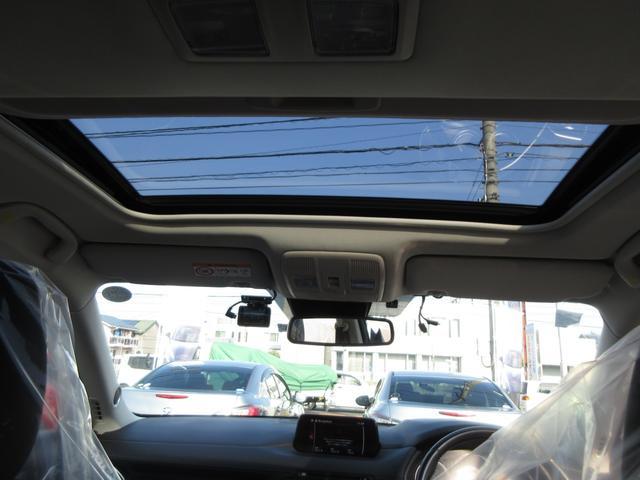 「マツダ」「CX-5」「SUV・クロカン」「島根県」の中古車29