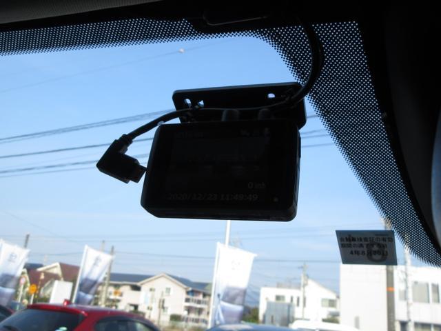 「マツダ」「CX-5」「SUV・クロカン」「島根県」の中古車30