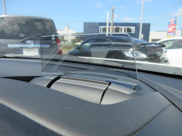 XD プロアクティブ Sパッケージ 4WD ナビ パワーシート ヘッドアップディスプレイ ステアリングヒーター クルコン(19枚目)
