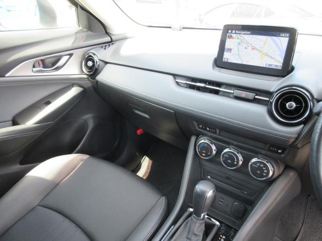XD プロアクティブ Sパッケージ 4WD ナビ パワーシート ヘッドアップディスプレイ ステアリングヒーター クルコン(20枚目)