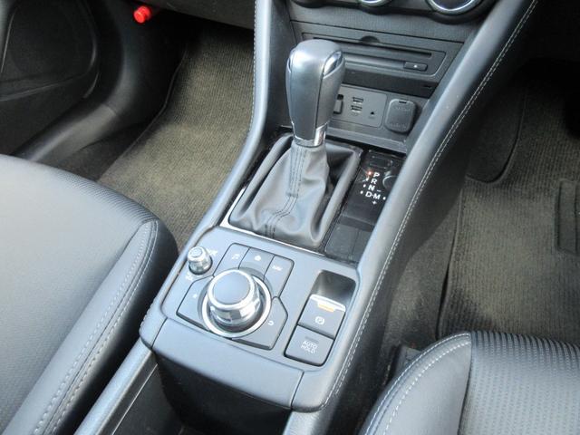 XD プロアクティブ Sパッケージ 4WD ナビ パワーシート ヘッドアップディスプレイ ステアリングヒーター クルコン(27枚目)
